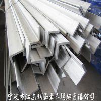 专业供应 304不锈钢等边角钢  不锈钢异型角钢 质优价廉 欢迎询价