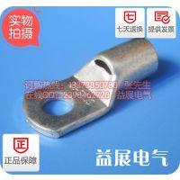 益展专业生产SC国标630-20.5MM铜鼻子,热缩电缆终端头,