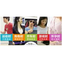 广东蓝牙耳机生产批发商--吾爱woowi 蓝牙耳机生产厂家