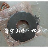 小松挖掘机原装配件 山特松正销量领先 便宜的pc300-7液压泵斜盘