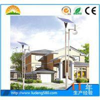 高品质压铸铝庭院灯 4米15w户外小区led太阳能庭院灯
