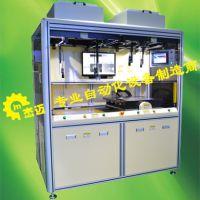 杰迈热压机M-700C自动对位贴合机双面本压FOG压合机