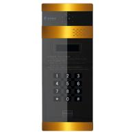 供应楼宇可视对讲AVC先导视讯(K21系列梯口机)楼宇对讲厂家