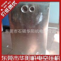 55KW空压机热水工程热交换器热能回收机长安大岭山万江中堂超实惠