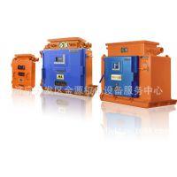 南方安华ZJT系列矿用隔爆兼本安型变频器