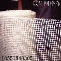 南京厂家供应抗碱防裂网格布 防护网格布 保温玻纤网格布