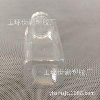 精品推荐PET食品包装瓶药品包装瓶透明塑料制品瓶压旋盖