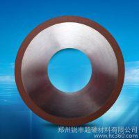 石英玻璃管专用切割片 超薄树脂片