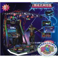 E舞成名网络版大型游戏机电玩城跳舞娱乐设备手舞足蹈玩法跳舞机