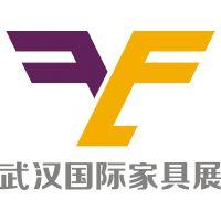 第二届武汉国际家具展览会