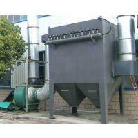 新品推荐BMD型布袋除尘器,除尘器制造厂家