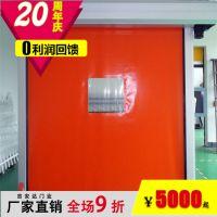 焊接机器人防护门 焊接工作站快速门