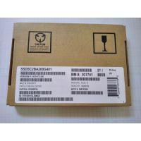 供应200G容量 高耐久性 Intel S3710 企业级数据中心 广州壹盛