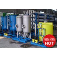 绿洲纯水系统LZ-CSXT200,工厂纯水处理系统