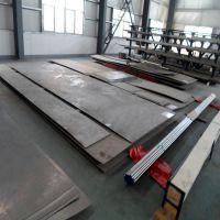 Monel400蒙乃尔合金 耐腐蚀400镍铜合金 法兰封头异形件可定做