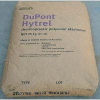 TPEE美国杜邦3046耐低温 耐老化
