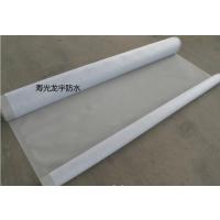东台pvc防水卷材品牌【龙宇防水材料】