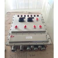 带Ex标志不锈钢防爆开关电源箱报价加工价格(BXK)