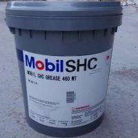 供应美孚Mobil SHC Grease 460WT风力电机高温轴承合成润滑脂
