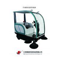 扫地机-全自动驾驶室手推式扫地机价格配件