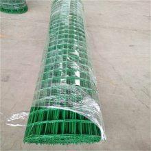 旺来5*5公分正孔浸塑荷兰网 1.5m高波浪铁丝网 6*6cm浸塑荷兰网