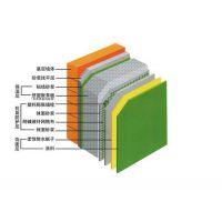 承德挤塑板厂商_北京北鹏_专业挤塑板厂商