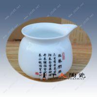 礼品茶具厂家 陶瓷礼品茶具套装定制定做厂家
