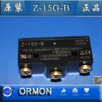 正品欧姆龙OMRON行程开关Z-15GD-B欧姆龙批发凯纪达欧姆龙批发
