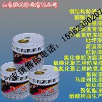 莱芜白色醇酸磁漆价格和厂家
