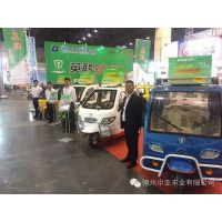 英鹤厂家直供款式新颖四轮电动轿车、四轮电动观光车