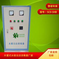 信诺-水箱厂专用外置式水箱自洁消毒器SCII-5HB自备井贮水池循环水杀菌灭藻