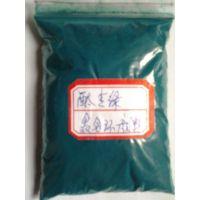 耐高温酞青绿G颜色鲜艳世纪金环颜料厂家直销