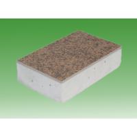 坚特镁外墙保温装饰一体板综合效益高使用寿命长