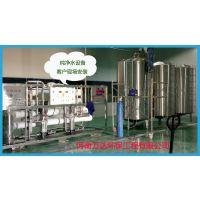 郑州纯净水设备价格|郑州矿泉水设备厂家