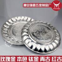 工厂直销不锈钢水果盘 火锅底盘镀金多用托盘 出口外贸百合盘