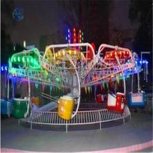 三星公园游乐设备16人双人飞天