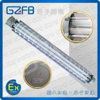 厂家直销隔爆型防爆节能荧光灯220V