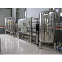 天津1.5T/H双极反渗透水处理设备生产厂家供应