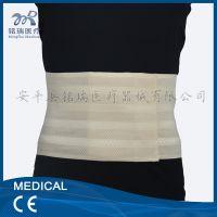 正品全弹力束腹带 透气型腰围固定护腰带 产后术后收腰带四季适用 铭瑞