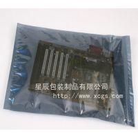 苏州厂家 适用于电子产品防静防干扰电屏蔽袋