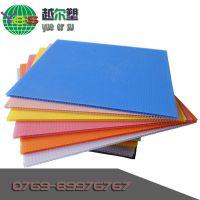 东莞市越尔塑厂家专业销售pp塑料中空板_大量定做各类颜色钙素板材