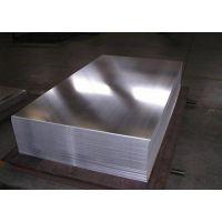 供应2A06铝合金 2A06高强度硬铝 广泛应用在航空器结构上