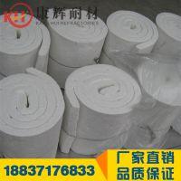 硅酸铝纤维毯 保温隔热耐火材料