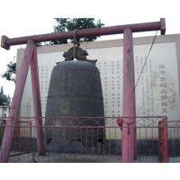 张家口寺院铜钟,妙缘雕塑,寺院铜钟铸造厂