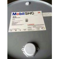 富超润滑油(图)|美孚shc220合成齿轮油|合成齿轮油