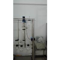 供应GT-FZ武汉高通分子蒸馏设备/短程蒸馏装置