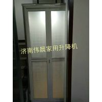济南伟晨SJD自动式升降平台,液压电梯