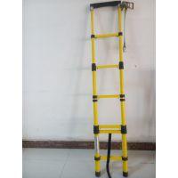石家庄金淼电力生产销售JHSS--轻型绝缘伸缩梯 鱼竿梯