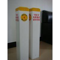 电力标志桩标志牌 电力警示桩 pvc警示桩塑钢标志桩 pvc埋地桩