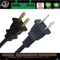 美式大小片电源线 美式两小片插头电源线,美式八字尾电源线